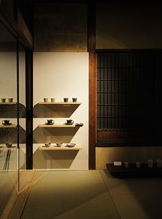 Analogue Life – Nagoya Shop, in a Showa Era house on a quiet street in the Mizuho Ward area of Nagoya
