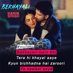 Bekhayali is a Hindi song from Kabir Singh, which shows the feeling of love after heartbreak. Romantic Song Lyrics, Love Songs Lyrics, Song Lyric Quotes, Music Lyrics, Music Music, Love Hurts Quotes, Love Husband Quotes, Beautiful Love Quotes, Romantic Love Quotes