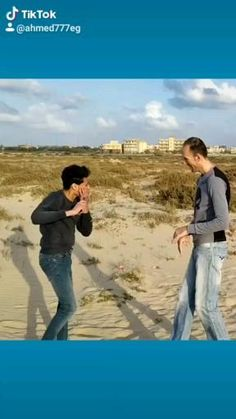 Self Defense Moves, Self Defense Martial Arts, Self Defense Techniques, Martial Arts Store, Best Defense, Kickboxing Workout, Survival Weapons, Funny Short Videos, Aikido