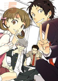 Tohru Adachi, Ryotaro Dojima, Nanako Dojima, Yu Narukami - Persona 4 <--- Adachi needs to get away from her. Game Character, Character Concept, Zombie Tsunami, Yu Narukami, Shin Megami Tensei Persona, Joker Game, Persona 4, Anime Nerd, Manga Games