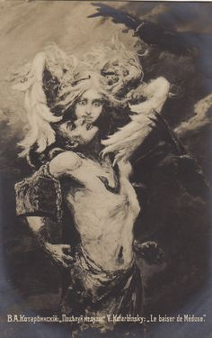 Medusa datant j och un matchmaking