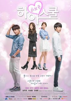High School Love On with Nam Woo Hyun and Lee Seong Yeol from Infinite and Kim Saeron Drama Korea, Korean Drama 2014, Korean Drama Movies, Korean Actors, Asian Actors, Nam Woo Hyun, Hyun Kim, Ver Drama, Drama Film
