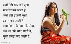 Shayari Hi Shayari: tanhai shayari images wallpapers hindi free 2017 ,Hindi Shayari Image,Hindi Love Shayari SMS with Images,hindi shayari Picture SMS,shayari on friendship,Hindi dosti shayari,Shayari, Pyaar Dosti,Dosti Shayari.