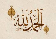 Image result for la ilaha illallah calligraphy vector