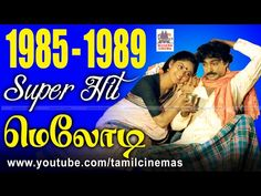 Old Song Download, Audio Songs Free Download, Mp3 Music Downloads, Love Songs Playlist, 80s Songs, Youtube Songs, Movie Songs