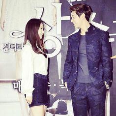 Krystal and kang minhyuk dating simulator