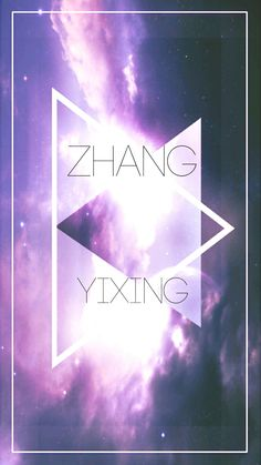 EXO || Lay wallpaper for phone