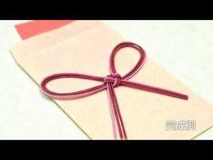 水引「叶結び」の結び方 - YouTube Decorative Knots, Wedding Cake Inspiration, Post Wedding, Origami, Diy And Crafts, Envelope, Card Making, Wraps, Brooch