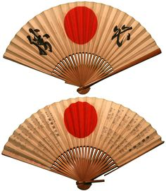 The Modern GEISHA ✿ :: Traditional Japanese Fan