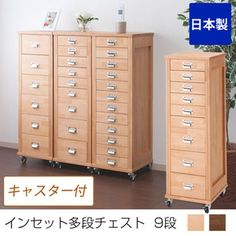 Letter case office work pigeonhole cabinet documents case living storing rack accessory case miscellaneous goods storing accessory storing North European style woodenness tree storing shelf chest chest chest finished product with the side chest name hold