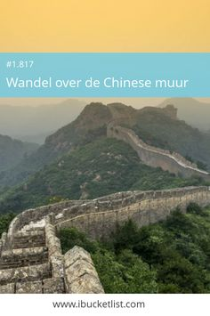Wandel over de Chinese muur - iBucketList. De Chinese Muur is zonder twijfel de meest populaire attractie van China. Het is één van de grootste bouwwerken in de geschiedenis van de mensheid. Wacht niet tot later, leef je bucketlist nu!