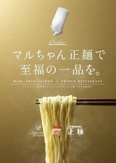 Food Design, Food Poster Design, Food Graphic Design, Flyer Design, Interactive Web Design, Singapore Art, Typo Poster, Food Banner, Green Beer