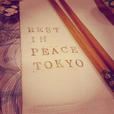 #RIPTOKYO #東京スープとブランケット紀行  REST IN PEACE TOKYO