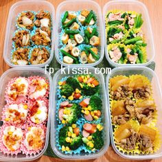 Photos and Videos Bento Recipes, Lunch Box Recipes, Cooking Recipes, Healthy Recipes, Lunch Ideas, Japanese Lunch, Bento Box, Recipe Collection, Homemaking