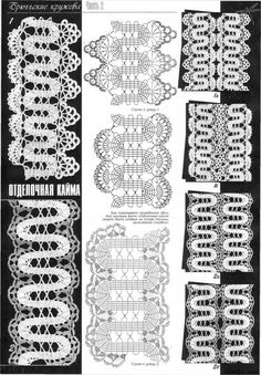 View album on Yandex. Crochet Motif Patterns, Form Crochet, Crochet Diagram, Crochet Chart, Lace Patterns, Thread Crochet, Filet Crochet, Irish Crochet, Crochet Designs