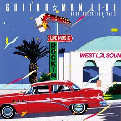 Amazon.co.jp: Guitar☆Man LIVE : Guitar☆Man LIVE BEST SELECTION VOL.2 - ミュージック Vol 2, Live Music, The Selection, It Works, Guitar, Amazon, Movies, Movie Posters, Amazons