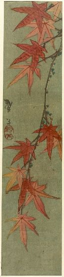 Katsushika Hokusai, Spray of Red Maple, Japanese, Edo period, 1615-1868, Harvard Art Museums/Arthur M. Sackler Museum.