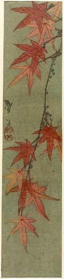 Katsushika Hokusai, Spray of Red Maple, Japanese, Edo period, 1615-1868, Harvard Art Museums/Arthur M. Sackler Museum.