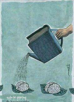 arroser nos cerveaux
