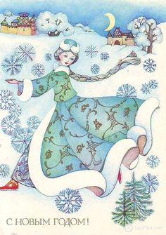 Snow maiden ukrainian christmas i just noticed the red ukrainian dancing boots