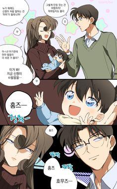 Awwww shinichi als baby*-*^-^ Manga Detective Conan, Detective Conan Shinichi, Ran And Shinichi, Kudo Shinichi, Conan Comics, Detektif Conan, Inuyasha Fan Art, Detective Conan Wallpapers, Kaito Kid