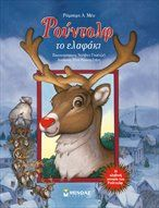 Rudolph the Red-Nosed Reindeer Robert L. May 0448425343 9780448425344 The Original Classic Rudolph Story-over copies sold! Every year at Christmastime, young and old alike fall under the finger-snapping, joy-inspiring spel Rudolph Red Nose, Rudolph The Red, Red Nosed Reindeer, Christmas Books, Christmas Fun, Rudolph Christmas, Holiday, Reindeer Craft, An Elf
