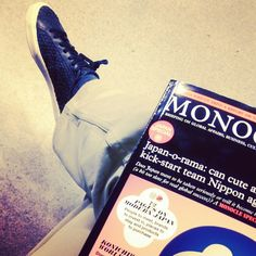 Reading #monocle magazine in #Paris #metro while sporting our @veja shoes made with fish skin leather! Teaser for upcoming #collaboration... #tilapia #fish #fishskin #fishleather #sustainability #sustainableleather #sneakers #fashionsneakers #ecology #vegetaltanned #ecobrands #design #Brazil #bresil #fashion #style #black #jardinsflorian