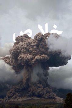 Enough !!!!!!! #GhazaUnderAttack