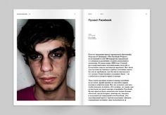 Design / Sgustok Magazine Issue 003 011 012