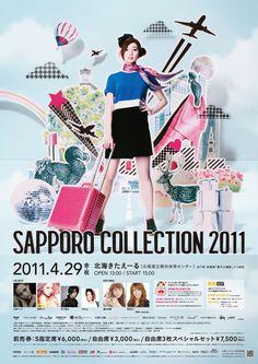 株式会社 LAMRON | 札幌コレクション | Sapporo Collection