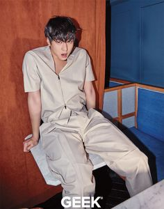 Go Kyung Pyo - Geek Magazine April Issue Asian Actors, Korean Actors, Korean Dramas, Jealousy Incarnate, Cantabile Tomorrow, Go Kyung Pyo, Geek Magazine, Yoo Ah In, Comedy Show