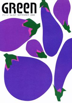 Zenji Funabashi : HOKUREN 1 Plant Illustration, Botanical Illustration, Graphic Design Illustration, Graphic Design Art, Fruit Art, Japanese Prints, Cool Posters, Grafik Design, Illustrations And Posters