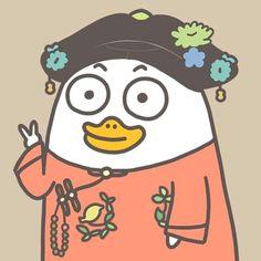 Original 151 Pokemon, Duck Memes, Chibi Cat, Funny Duck, Duck Art, Cute Cartoon Characters, Fan Anime, Little Duck, Little Doodles
