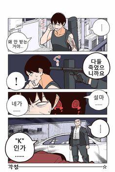 Geek Stuff, Cartoon, Comics, Anime, Movie Posters, Assassin, Manga Drawing, Hearts, Geek Things