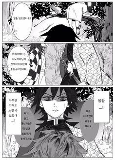 viewimage.php Demon Hunter, Kpop, Anime, Neverland, Detective, Novels, Animation, Manga, Comics