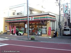 Seven & I in Japan, (Atami, Shizuoka) 7-Eleven - Convenience stores http://www.planetretail.net/Reports/VirtualTourDetails?itemID=174664 - The 7-Eleven convenience store network covers 40 of the 47 prefectures in Japan with a total of 15,072 outlets as of February 2013, generating annual net store sales of JPY3.5 trillion (USD35 billion).