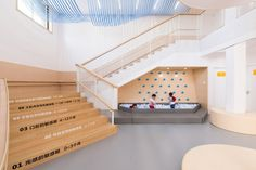 Stair Graphics at Early Ed Center   L&M Design Lab   China   ArchDaily