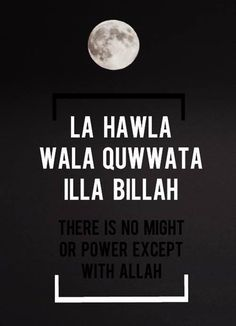 Be inspired with Allah Quotes about life, love and being thankful to Him for His blessings & mercy. See more ideas for Islam, Quran and Muslim Quotes. Allah Quotes, Muslim Quotes, Quran Quotes, Religious Quotes, Allah Islam, Islam Muslim, Islam Quran, Allah God, Beautiful Islamic Quotes