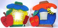 עבודות יצירה צעד אחר צעד - יצירות לפי נושאים - חגים ומועדים - ראש השנה - קיט תפוחים ודבש - יצירה לילדים יצירות לילדים עבודות יצירה לקיץ