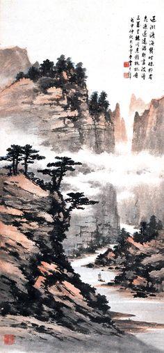 黃君璧-Huang Jun-Bi-世界華人藝術家群像-Portraits of chinese Master