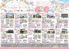 www.housing-toyama.com ?p=67