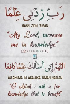 dua for studying                                                                                                                                                                                 More