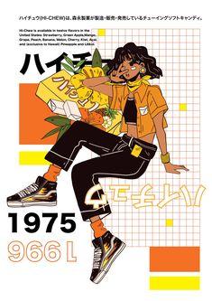 """Hi-Chews and White Rabbit 🍬"" Retro Illustration, Character Illustration, Graphic Design Illustration, Digital Illustration, Character Art, Character Concept, Concept Art, Character Design, Graphic Design Posters"