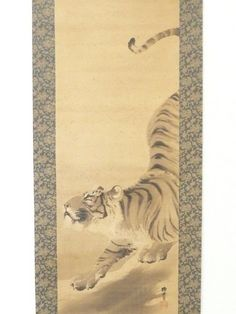 "Japanese Hanging scroll : TIGER : 68.3 × 21.1 ""  330g Japanese Painting, Tigers, 21st, Antiques, Animals, Ebay, Musical Composition, Antiquities, Antique"