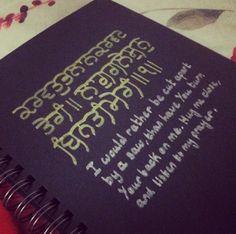 #amazing #Gurbani #Talent #Skill #calligraphy #sikh #Gurmukhi #GuruGranthsahib Calligraphy by: Amrit Kaur