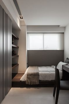 Small room design bedroom ideas home and interior design small rooms space designs platform shelving recessed Small Bedroom Designs, Small Room Design, Modern Bedroom Design, Narrow Bedroom Ideas, Small Master Bedroom, Home Bedroom, Bedroom Decor, Bedroom Storage, Bedroom Rustic