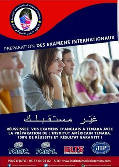#Réussissez vos #examens ! Inscrivez-vous à la prochaine session de la préparation aux examens #TOEFL #TOEIC #IELTS #ITEP avec #institutamericaintemara. 100 % de réussite et résultats garantis. Join the best !  #changing lives #english #temara #morocco #anglais المعهد اللغوي الأمريكي تمارة غير حياتك !