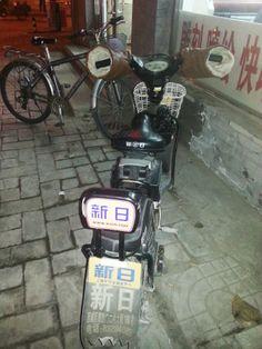 China: cuando la hospitalidad alcanza límites insospechados