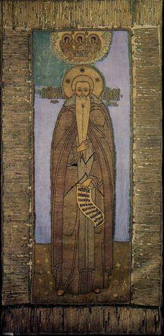 Sf. Cosma de Yakhrom (Косма Яхромский) (1273×2615)