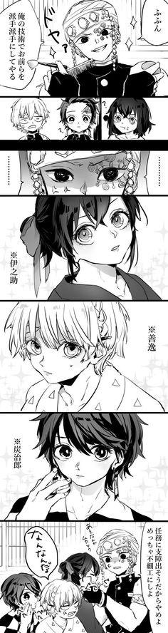 Demon Slayer, Slayer Anime, Anime Angel, Anime Demon, Black Clover Manga, Demon Hunter, Pencil Art Drawings, Otaku Anime, Akatsuki